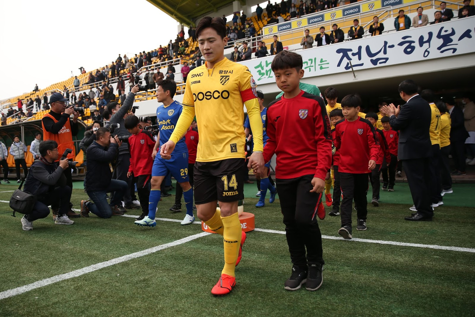 Preview: Jeonnam Dragons vs Daejeon Citizen K League 2 Round 2