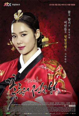Sinopsis Drama Korea The War of Flowers