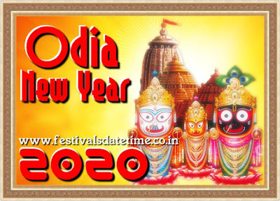 2020 Odia New Year & Pana Sankranti Date in India