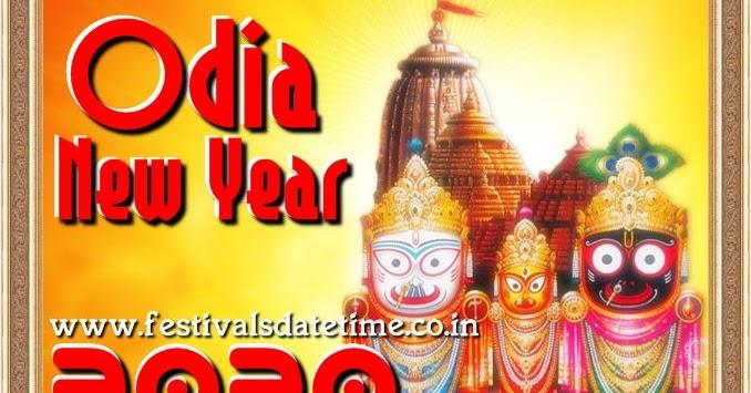 Odia Calendar 2020 March.2020 Odia New Year Pana Sankranti Date In India Festivals Date