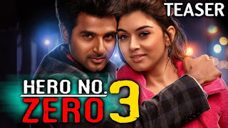 "Hero No Zero 3 (2018) ""Hindi Dubbed"" ""Official Teaser'"