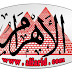 وظائف جريدة الاهرام الاسبوعى 27 / 1 / 2017 AlAhram Jobs