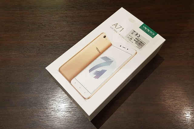 Oppo A71 Unboxing Philippines