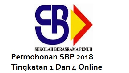 Permohonan kemasukan SBP 2018 Online
