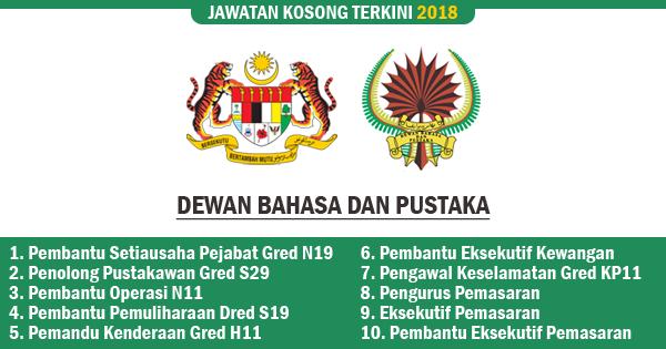 jawatan kosong 2018 dewan bahasa dan pustaka