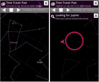 Google Sky Map for Android adds time travel