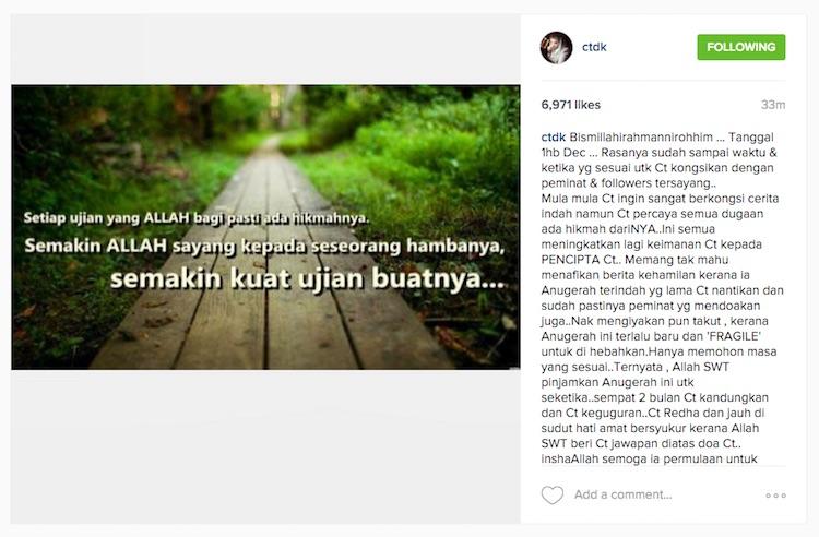 7 Potret Siti Nurhaliza Hamil Anak Kedua, Makin Glowing
