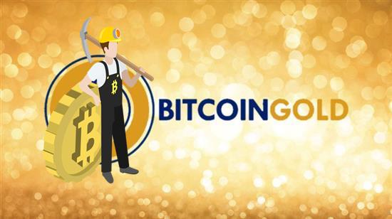 dao bitcoin gold