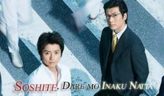 Sinopsis Soshite Dare mo Inaku Natta Episode 1-9 (Tamat)