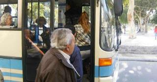 «Σας παρακαλώ, έχετε 1 ευρώ και 10 λεπτά για ένα εισιτήριο για να πάω στο ΤΕΙ;»
