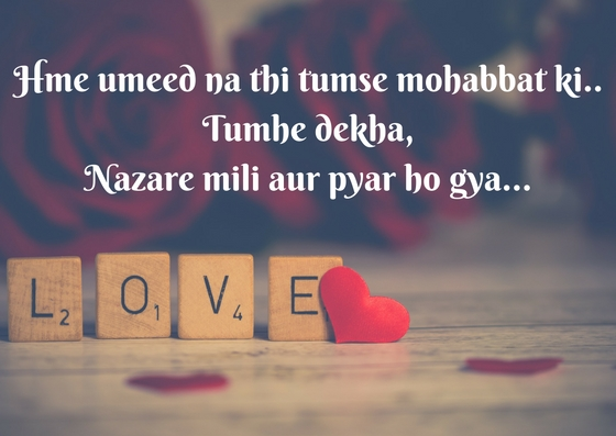 Shayari For Boyfriend