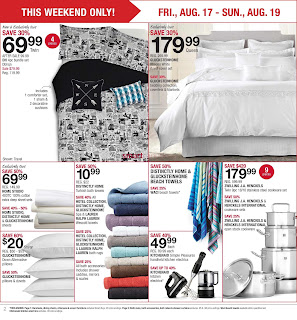 Home Outfitters Canada Flyer August 17 - 23, 2018