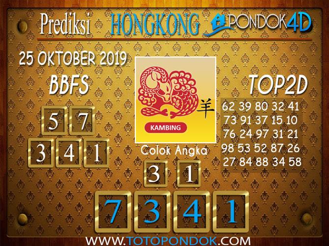 Prediksi Togel HONGKONG PONDOK4D 25 OKTOBER 2019