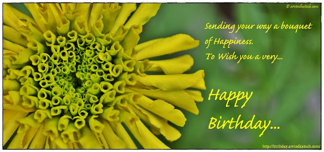 Happy Birthday Card, Sending, your way, bouquet, Happiness, Flower Card, Marigold