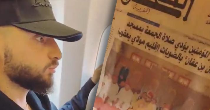 """قبل اختتام موازين.. مالوما يقرأ """"الصحراء المغربية"""""""
