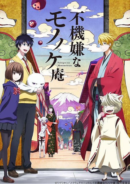 [Review Anime] Fukigen na Mononokean