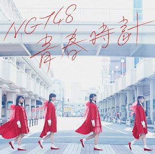 出陣-NGT48-歌詞