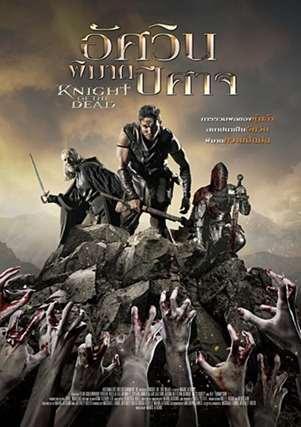 Knight of the Dead 2013 Dual Audio Hindi 250MB BluRay 480p x264 ESubs