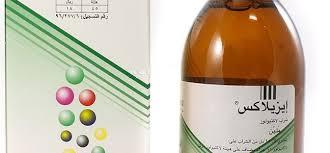 أيزيلاكس Ezilax دواء للأمساك