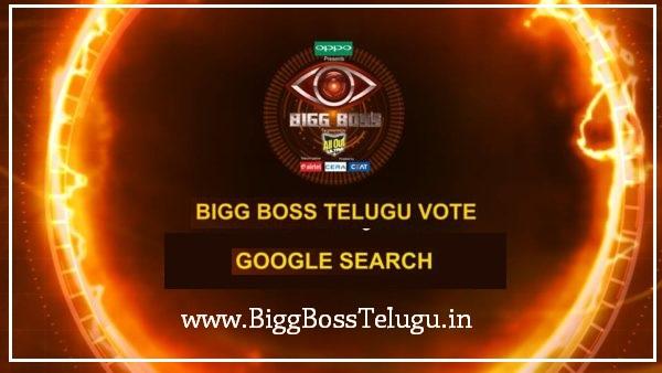 Bigg Boss Telugu Vote Online Voting Elimination Process Google Votes, Missed Call