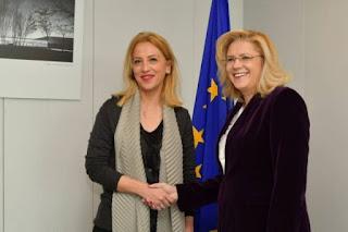 Συνάντηση της Περιφερειάρχη Ρένας Δούρου με την Επίτροπο Κορίνα Κρέτσου
