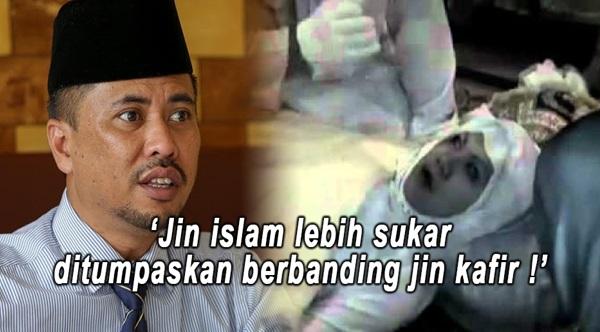 Siapa Kata Jin Islam Tak Buat JAHAT ? Ustaz Ini Dedah Kenapa Jin Islam Lebih 'KUAT' Dari Jin Kafir !