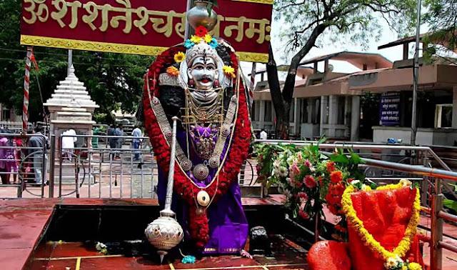 शनिदेव के चमत्कारिक सिद्ध पीठ - Shani Temple