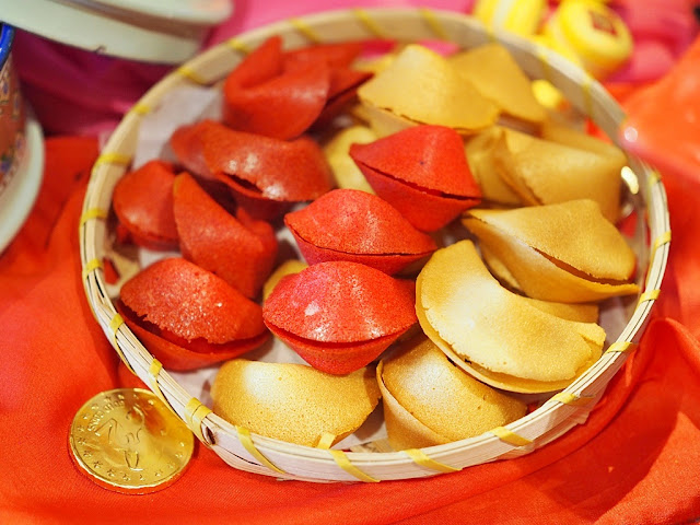 CHINESE NEW YEAR 2020 Fortune Cookies