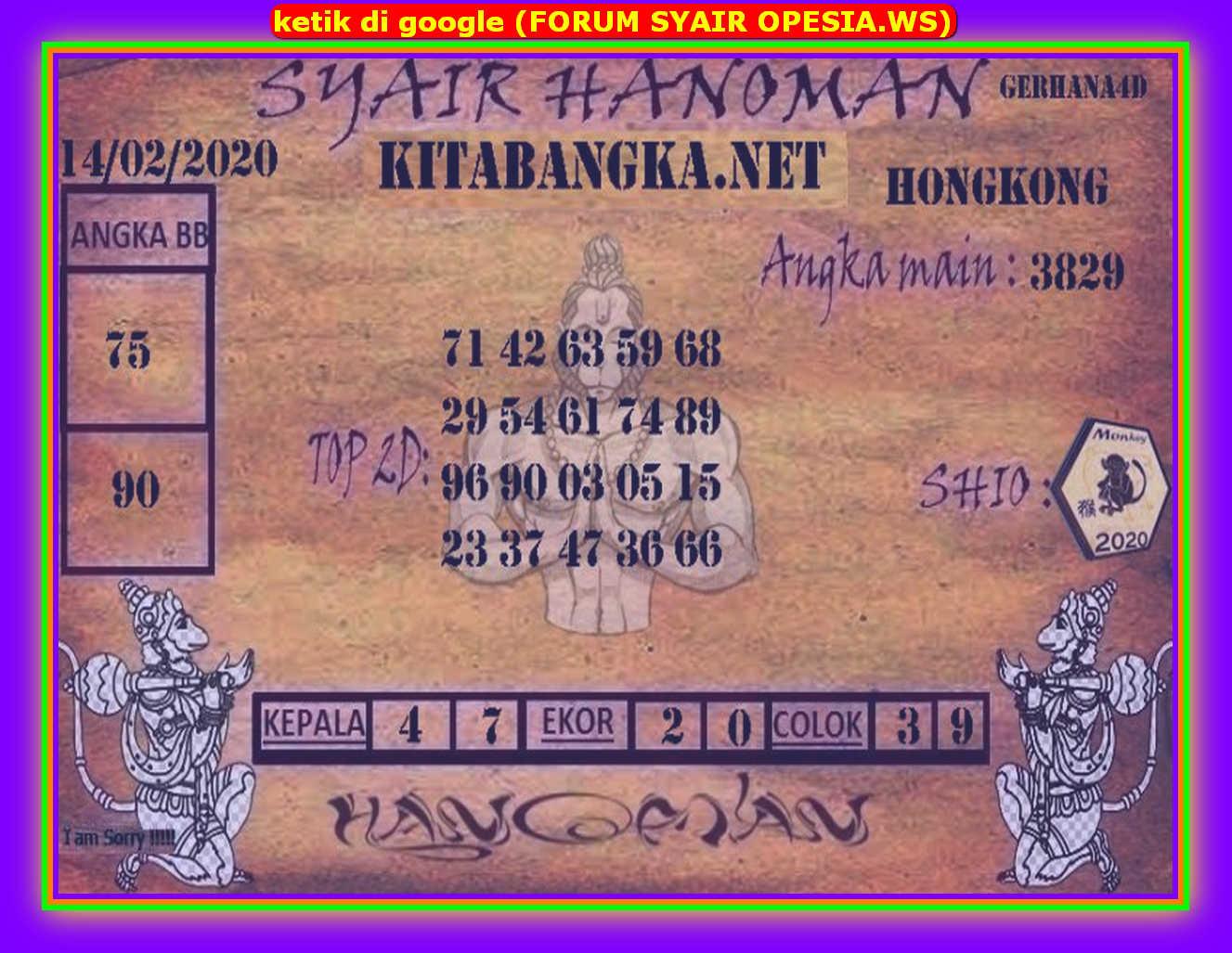 Kode syair Hongkong Jumat 14 Februari 2020 117