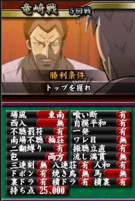 Touhai Densetsu Akagi DS: Yami ni Maiorita Tensai Screenshot 3