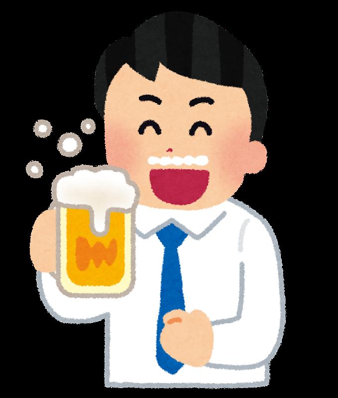美味しそうにビールを飲む人のイラスト(男性) | かわいいフリー素材集 いらすとや