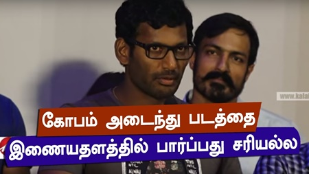 Watching a film on internet is illegal : Vishal | Nenjil Thunivirundhal Trailer Launch