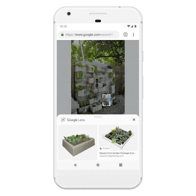 Google Lens llega a la búsqueda de imágenes