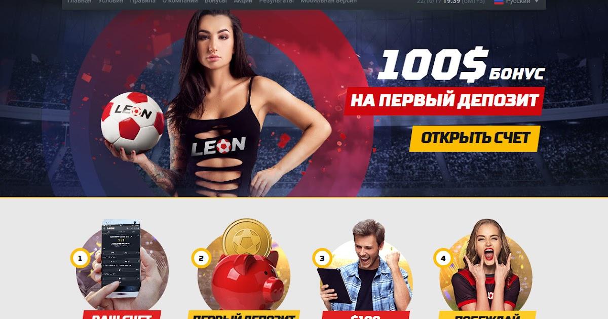 казино адмирал официальный сайт играть на деньги