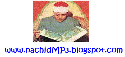 Download the holy quran recited by Abdul basit Abdul samad