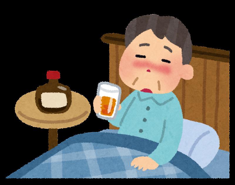jiko_nezake.png (800×631)
