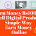 How to Earn Money Online through selling Product | INSTAMOJO
