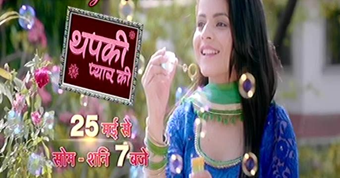 Thapki Pyaar Ki Episode 2 - 26th May 2015 | Dramas Play