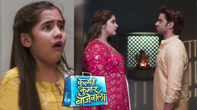 Shocker! Lovley poisons Amyra to kick Kulfi out of Sikander's life in Kulfi Kumar Bajewala