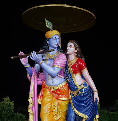 Radha Krishna Beautiful Images Hd