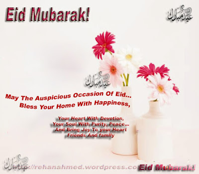 All Best Messages SMS Text Eid Mubarak SMS in English