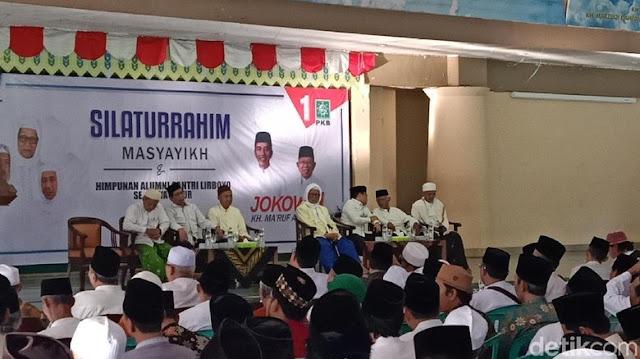 Ulama Kediri dan Alumni Ponpes Lirboyo Kompak Dukung KH Ma'ruf Amin