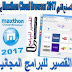 تحميل المتصفح القوي Maxthon Cloud Browser 2017 برابط مباشر