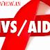 एड्स जानलेवा बीमारी नहीं है ! एड्स के बारे में जानें