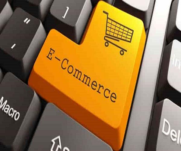 بحث جاهز حول التجارة الالكترونية !