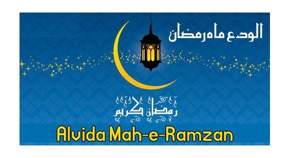 Eid Mubarak 2017 wallpaper