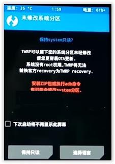root Xiaomi Redmi 4X
