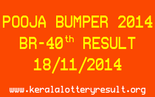 POOJA BUMPER 2014 Lottery BR-40 Result 18-11-2014