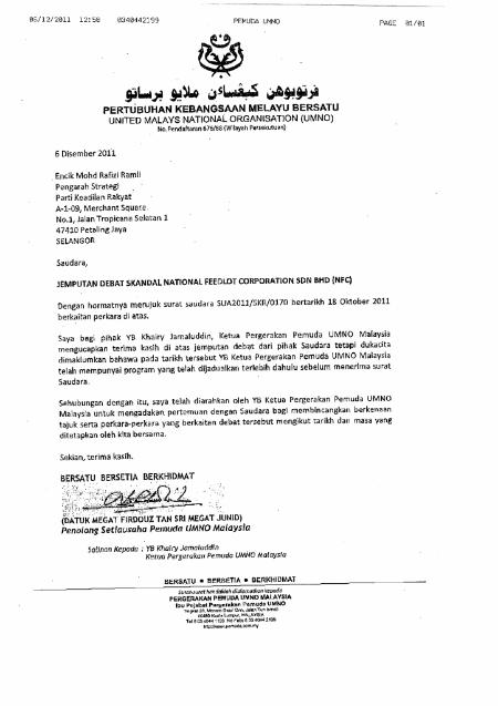 contoh surat rasmi permohonan naik taraf rasmi re