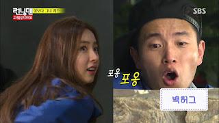 Shin Se Kyung 신세경 Running Man E241 Screencap 21